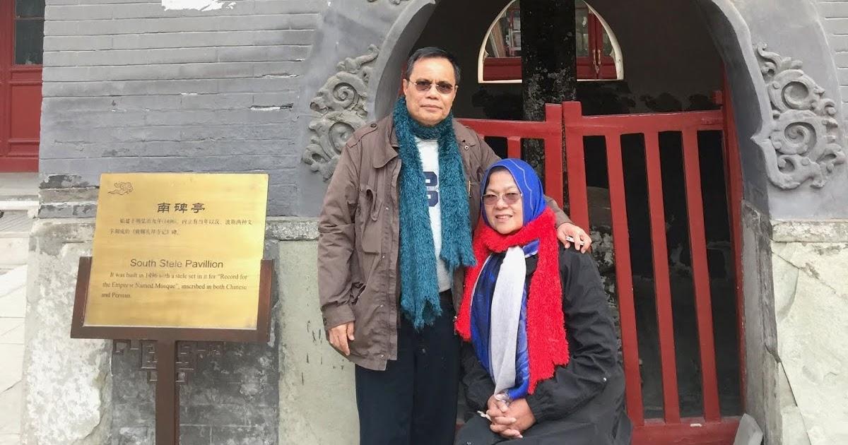 Beijing, Masjid Niujie.